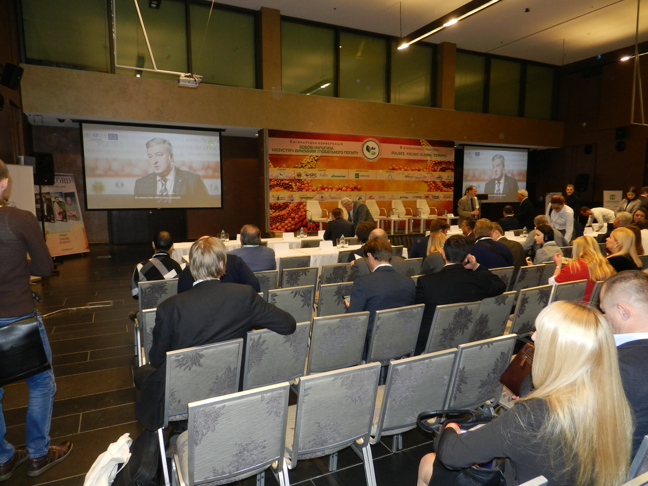 International Conference of the Union of Producers and Consumers of Beans of Ukraine in Kiev