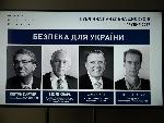 Public panel discussion «Security for Ukraine» with the leading experts on security