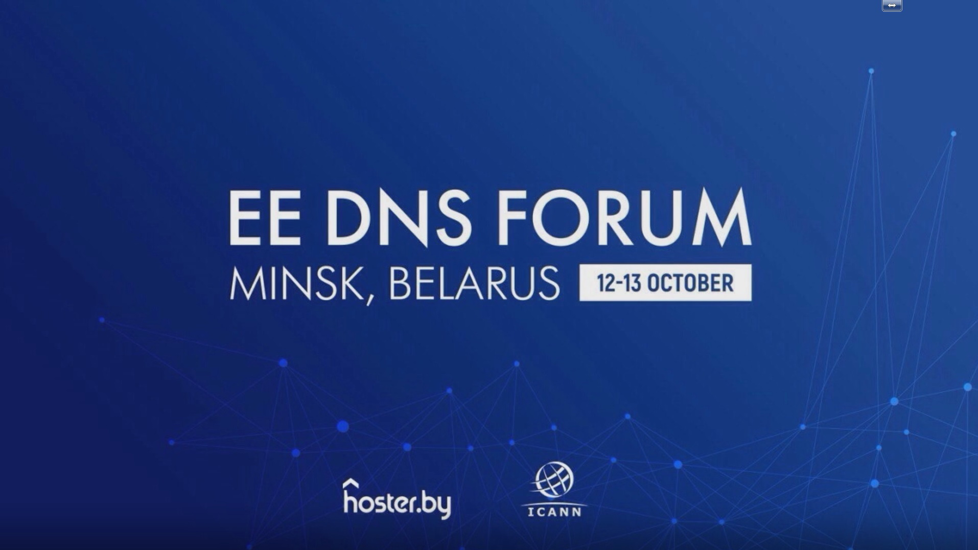 EE DNS Forum by ICANN in Minsk, Belarus