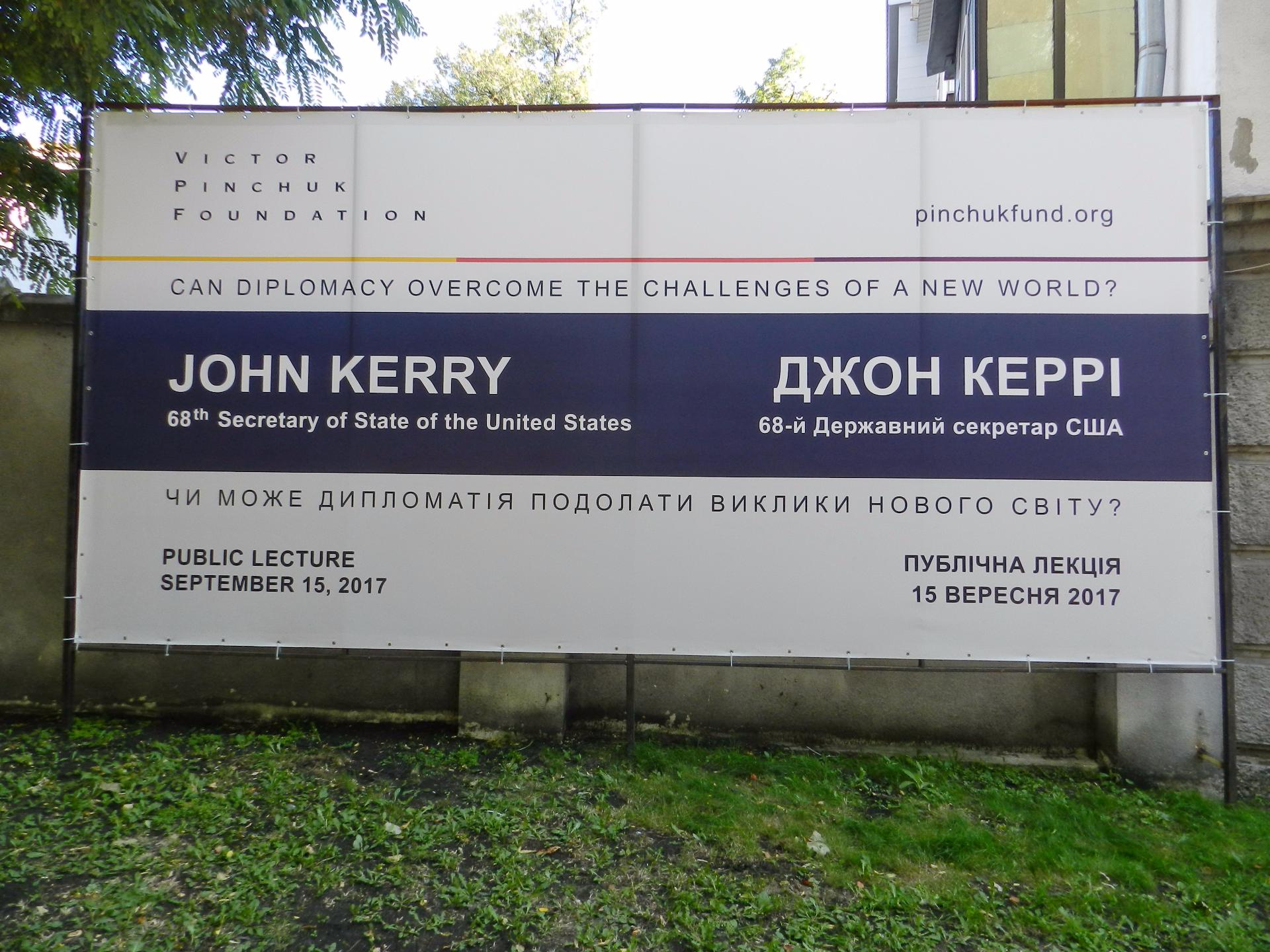 Public lecture of John Kerry in Kiev on September 15, 2017.