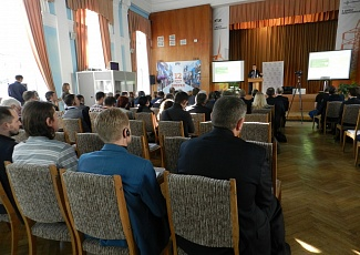 International seminar of UEA in Kyiv