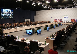 Simultaneous interpretation for the 20th meeting of the OSCE